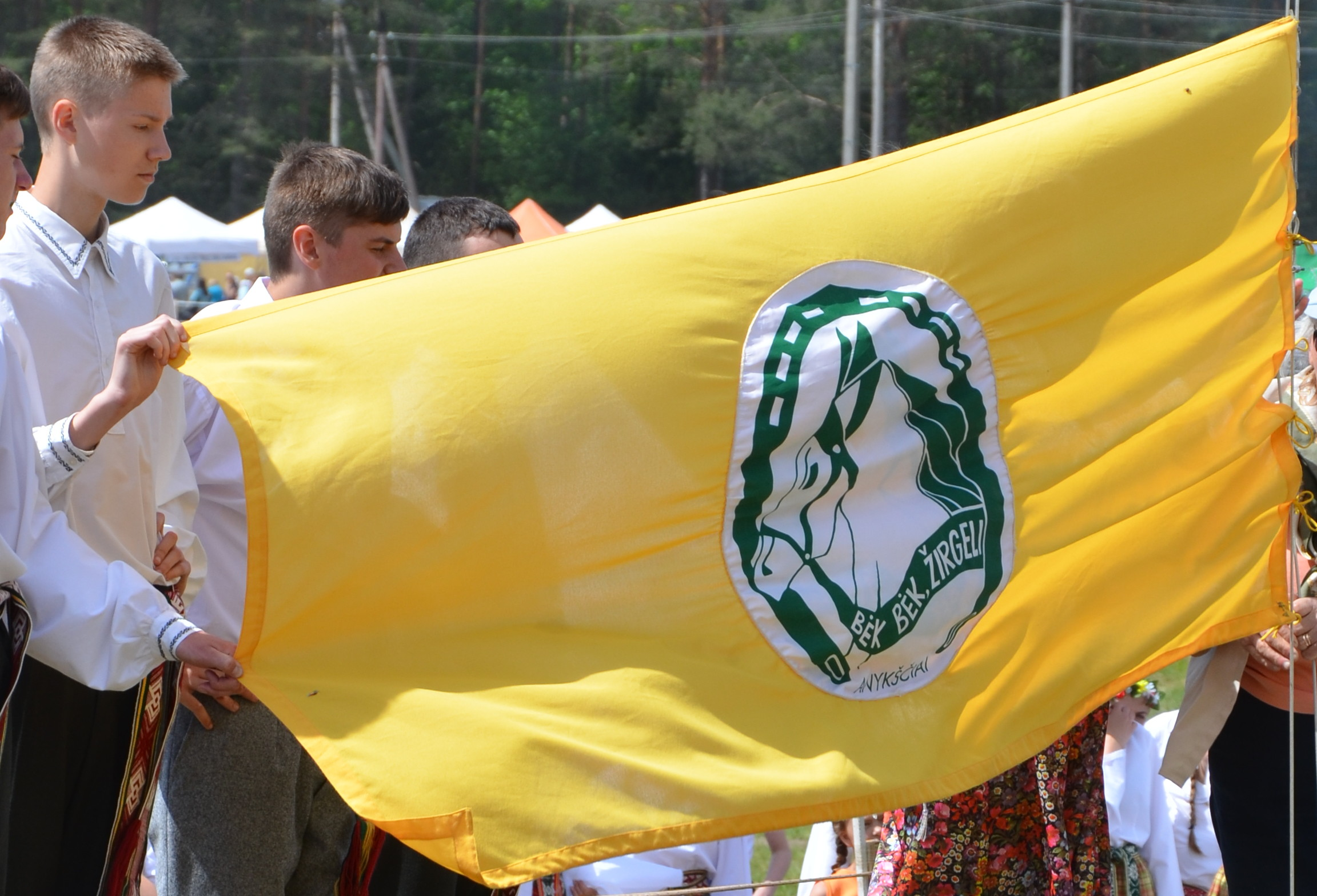 Šventinė vėliava. Arklio muziejaus nuotr.